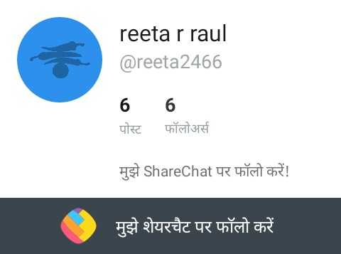 flawer photo - ShareChat