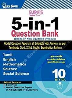 advertising - QUICK NOTES SURA ' S 5 - in - 1 Question Bank ( Based on New Equitable Syllabus ) Model Question Papers in all Subjects with Answers as per Tamilnadu Govt . X Std . Public Examination Pattern uuda ALL தயாரிக்கப்பட்டது Tamil English Mathematics Science Social Science 10 STD . Sallent features Blue Print Model Question Papers In All Subjects with Answers - ShareChat