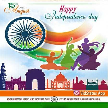 15 ऑगस्ट वॉलपेपर - 15 Happy ndehendenee day 2018 ค 21 App NEVER FORGET THE HEROES WHO SACRIFICED THIER LIVES TO BRING UP THIS GLORIOUS ORY INDIR . - ShareChat