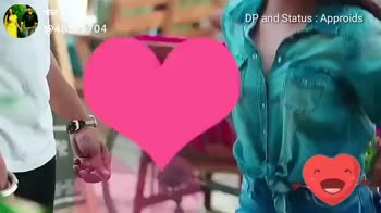 📹Video स्टेट्स - पोस्ट करणारे @ 48571704 DP and Status . Approids Posted On : SlaareChat पोस्ट करणारे @ 48571704 TINE LOVE Happy Propose Day acted on ShareChat - ShareChat