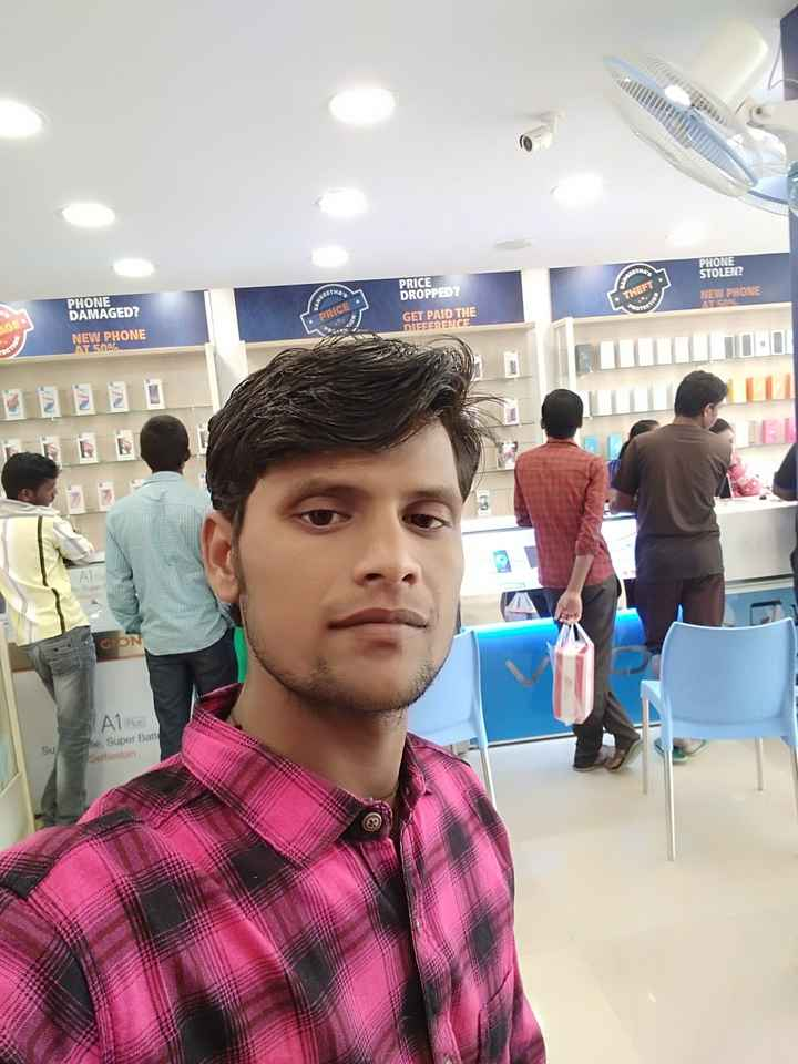 शुभ मंगलवार - PHONE DAMAGED? PRICE DROPPED STOLEN? NEW GET PAID THE upe A1 e, Super Batt Selfiestan Su  - ShareChat