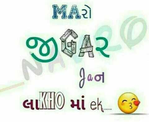 "😃.jigar jan""😃 - ShareChat"
