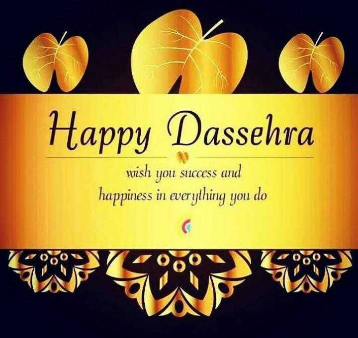 ગુજરાતી પરિવાર - Happy Dassehra wish you success and happiness in everything you do 00 - ShareChat