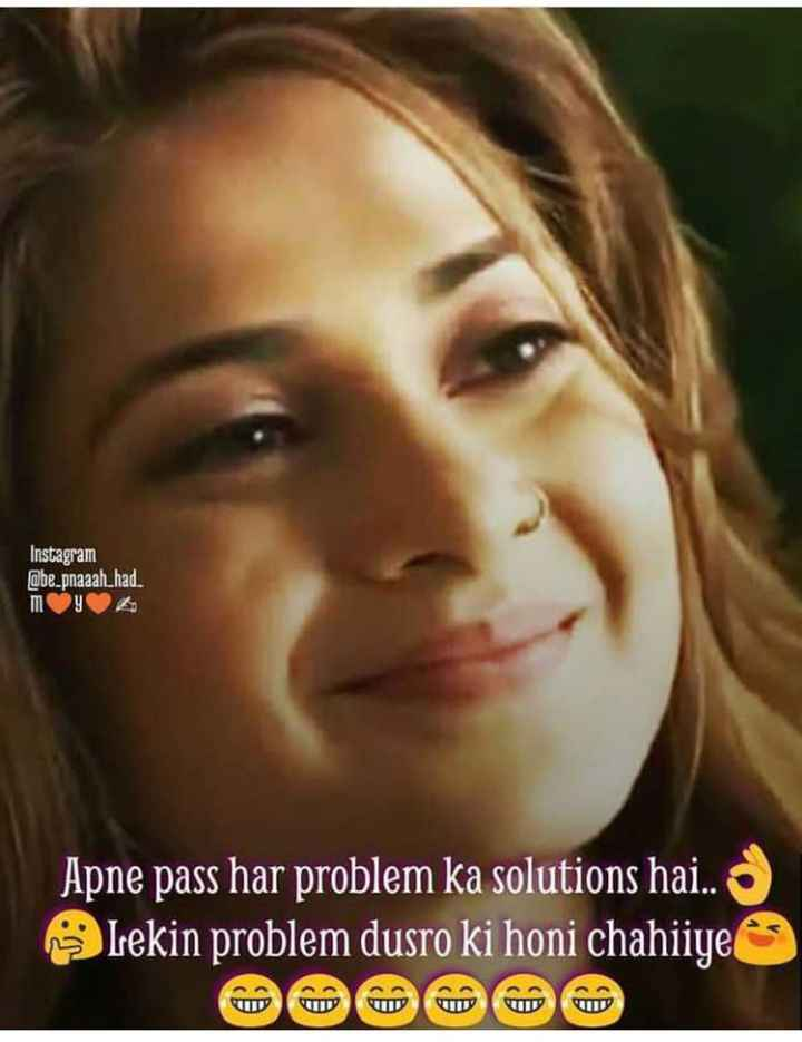 ओल्ड इज़ गोल्ड - Instagram @ be _ pnaaah _ had . MY A Apne pass har problem ka solutions hai . • Lekin problem dusro ki honi chahiiye - ShareChat