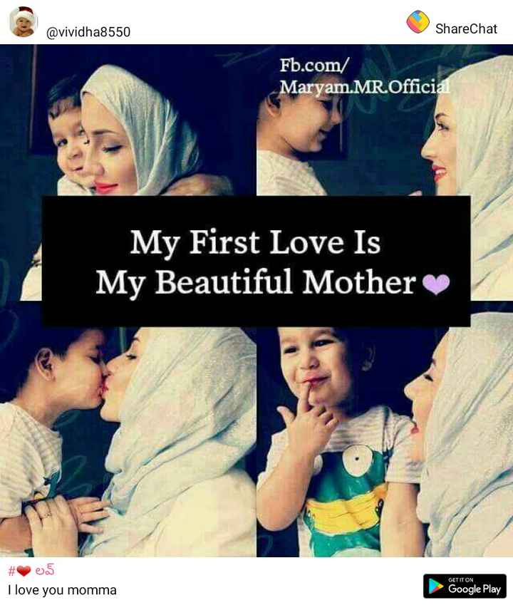 MY LOVE - @ vividha8550 ShareChat Fb . com / Maryam . MR . Officia My First Love Is My Beautiful Mother # 05 I love you momma GET IT ON Google Play - ShareChat