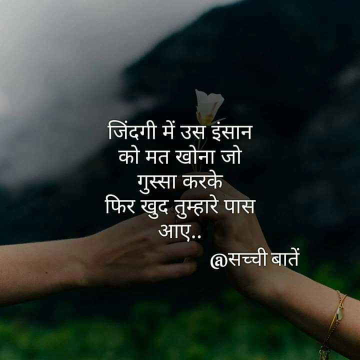 Love you janu quotes in hindi