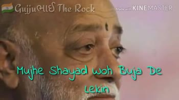 army lover - Cujuftis The Rock Made With KINEMASTER Like , Share , comment & Subscribe ujjuCHLO The Rock Made with KINEMASTER Basto win KINEMASTER Like , Share , comment & Subscribe - ShareChat