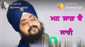 dhadrian wale - ਪੋਸਟ ਕਰਨ ਵਾਲੇ : @ grewal gaggi Posted On : ShareChat ਪੋਸਟ ਕਰਨ ਵਾਲੇ : @ grewal gaggi Posted On : ShareChat - ShareChat