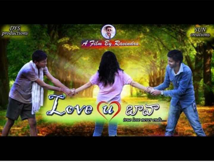 i love u - DYS productions SUN Creations A Film By Ravindra Love ( l ) PJ true love never end . . . - ShareChat