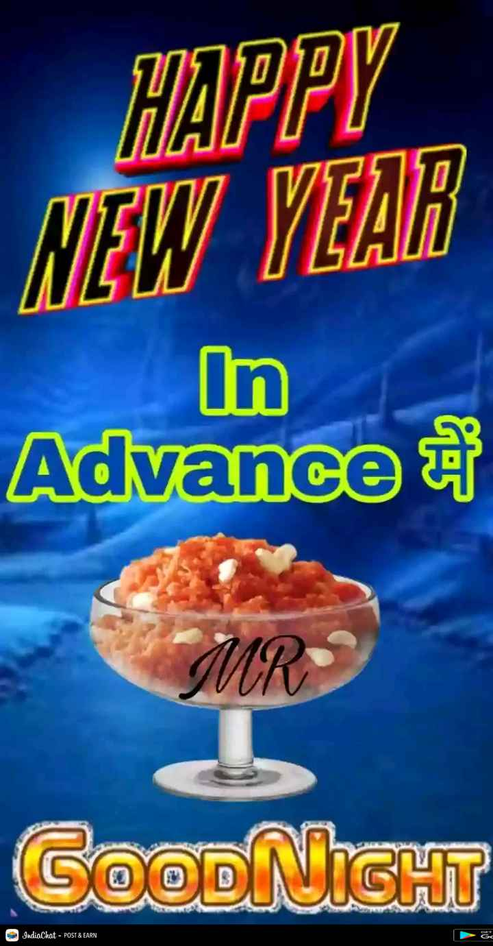 🌠  शुभरात्रि - HAPPY NEW VEAR in Advance MR GOODNIGHT IndiaChat - POST & EARN - ShareChat