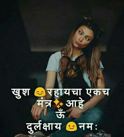 Girls Attitude 💁🏻‍♀ - ShareChat