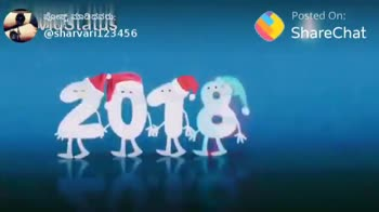 Happy New Year - ಪೋಸ್ ಮಾಡಿದವರು : @ sharvari123456 Posted On : ShareChat 2018 ಪೋಸ್ ಮಾಡಿದವರು : myslalus @ sharvari123456 Posted On : ShareChat 2019 - ShareChat