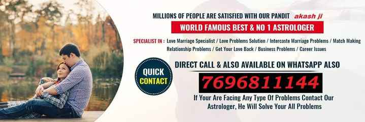 👗 शादी की ड्रेस 🕴🏾 - MILLIONS OF PEOPLE ARE SATISFIED WITH OUR PANDIT akash ji WORLD FAMOUS BEST & NO 1 ASTROLOGER SPECIALIST IN : Love Marriage Specialist / Love Problems Solution / Intercaste Marriage Problems / Match Making Relationship Problems / Get Your Love Back / Business Problems / Career Issues DIRECT CALL & ALSO AVAILABLE ON WHATSAPP ALSO QUICK CONTACT 7696811144 If Your Are Facing Any Type Of Problems Contact Our Astrologer , He Will Solve Your All Problems - ShareChat