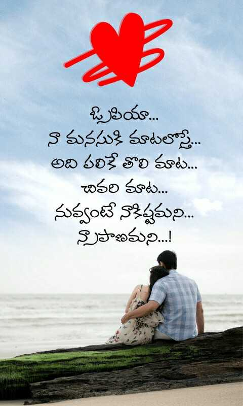 love quotes - ShareChat