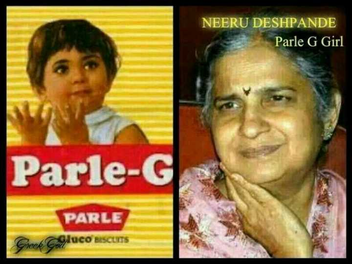 गौरी गौरा दिवाली - NEERU DESHPANDE Parle G Girl Parle - G PARLE Greek Cagluco ESCUITS - ShareChat