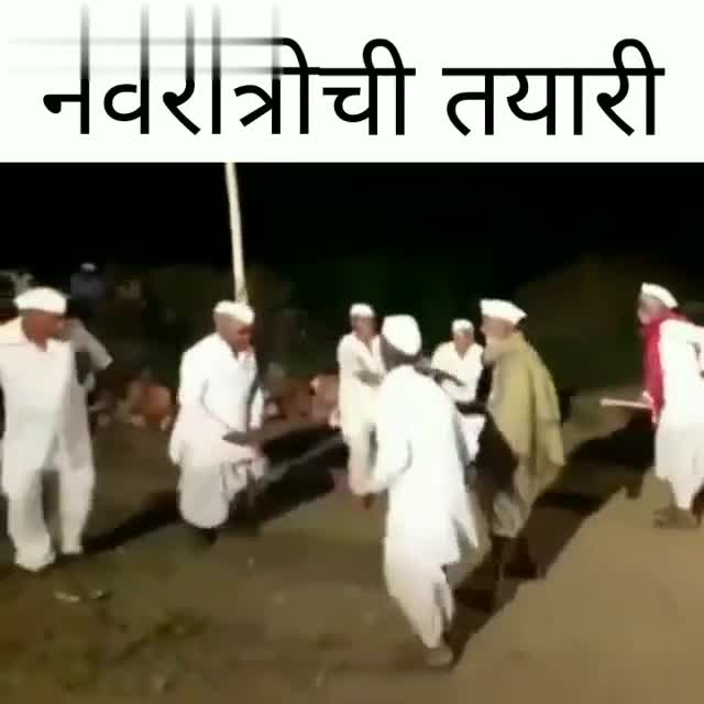 हैप्पी नवरात्री - Download from नवरात्रीची तयारी Download from LAU - ShareChat