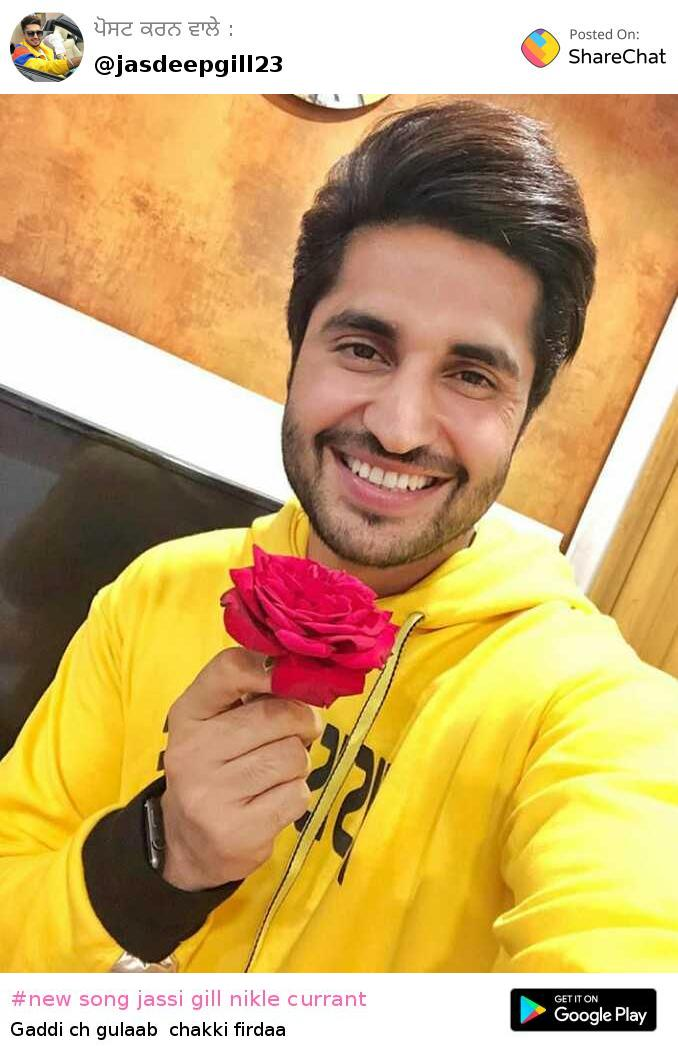 New Song Jassi Gill Nikle Currant Images Jassie Gills Fan