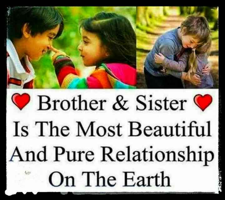 भाऊ-बहिण - Brother & Sister Is The Most Beautiful And Pure Relationship On Earth - ShareChat