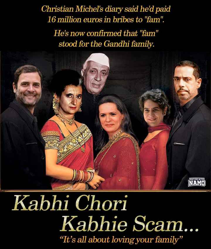 "NV जोक्स - Christian Michel ' s diary said he ' d paid 16 million euros in bribes to fam . He ' s now confirmed that fam stood for the Gandhi family . NATION WITH NAMO Kabhi Chori Kabhie Scam . . . It ' s all about loving your family "" - ShareChat"