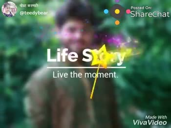 s - पोस्ट का @ tele Posted On : Sharechat Made With Viva Video पोस्ट करणारेः @ teedybear Posted On : ShareChat Made With Viva Video - ShareChat