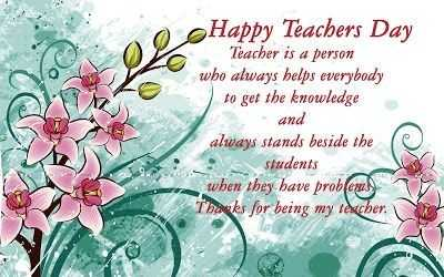 हैप्पी टीचर्स डे - Happy Teachers Day Teacher is a person who always helps everybody to get the knowledge always stands beside the students when they have problemas Thawks for being my teacher . - ShareChat
