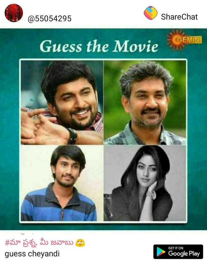 ma prashnaki mijavabu - @ 55054295 ShareChat GEMINI Guess the Movie # svo gos , 80 XJ guess cheyandi GET IT ON Google Play - ShareChat