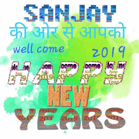 वेलकम 2019 - SANJAY | की ओर से आपको well come 2019 se ho som 9 Hapy Hape apy YEARS en NE - ShareChat