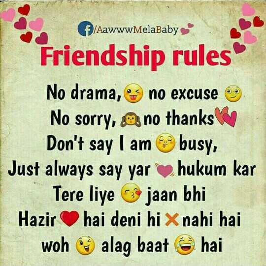 यूथ आइकॉन - fAawwwMelaBaby Friendship rules No drama , es no excuse No sorry , o no thanks Don ' t say I am busy , Just always say yar , hukum kar Tere liye jaan bhi Hazir hai deni hi X nahi hai woh alag baat hai - ShareChat