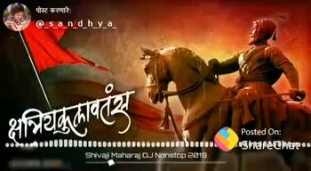 🚩पुणे LIVE - पोस्ट करणारे : @ _ s _ a _ n _ d _ h _ y _ a _ সিহাবস্থা Posted On : Sharedhat . . someteorovanuovouu on Shivaji Maharaj DJ Nonstop 2019 पोस्ट करणारे : @ _ s _ a _ n _ d _ h _ y _ a _ क्षत्रियकुलावत Posted On : ShareChat Shivaji Maharaj DJ Nonstop 2019 - ShareChat