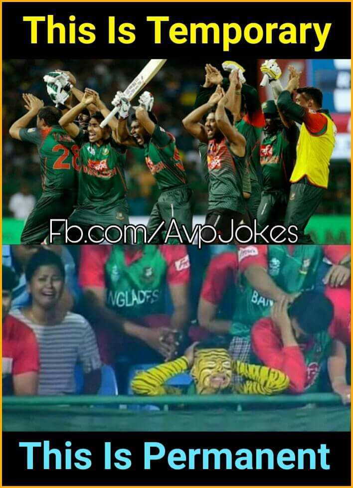 IND vs BAN Final - This Is Temporary Fb . com / AVpJokes NGLADES This Is Permanent - ShareChat