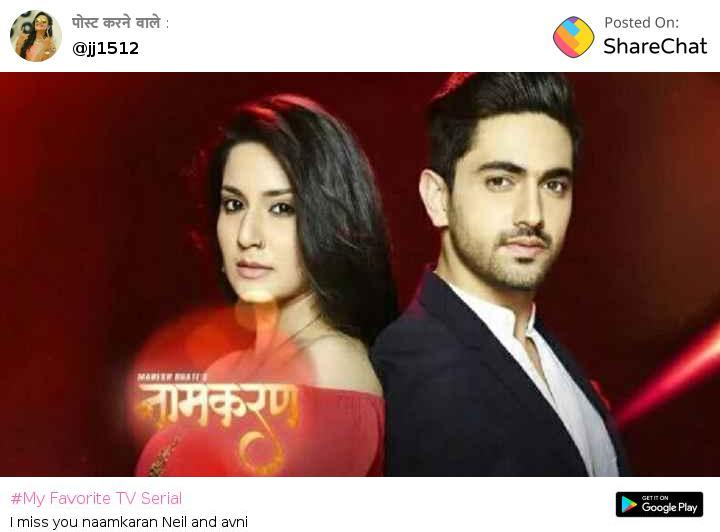 My Favorite TV Serial Images 🌹white beauty🌹 - ShareChat