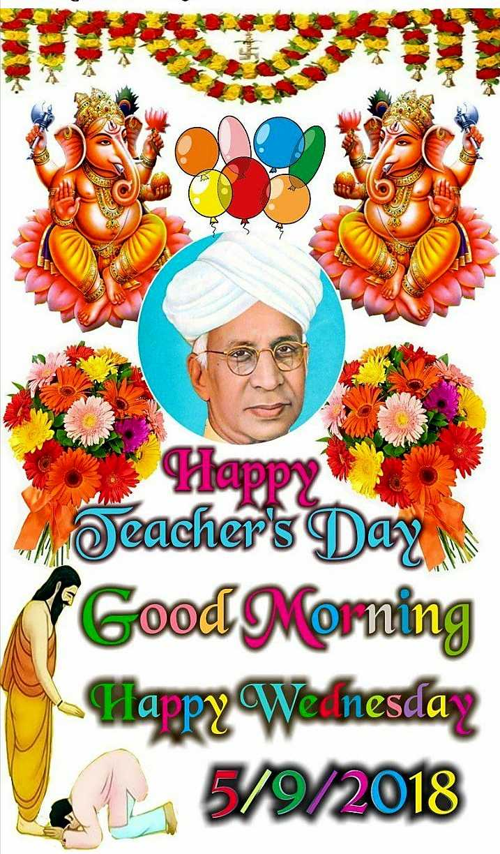 ଗୁରୁ ଶିଷ୍ୟ ପରମ୍ପରା - Teacher ' s Day f Good Morning Clampy Wednesday V 5 / 9 / 2018 - ShareChat