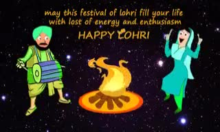 लोहड़ी - way this festival of lohri fill your life with lost of energy and enthusiasm • HAPPY LOHRI IS may this festival of lohri fill your life with lost of energy and enthusiasm HAPPY LOHRI - ShareChat