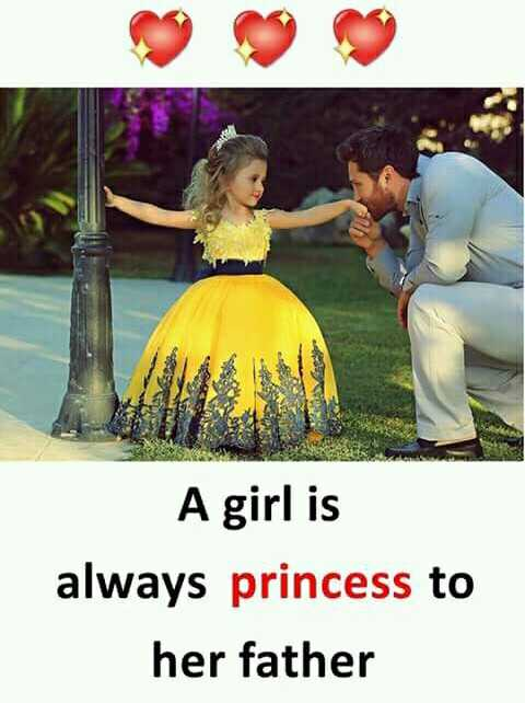 ফাদার্স ডে - A girl is always princess to her father - ShareChat