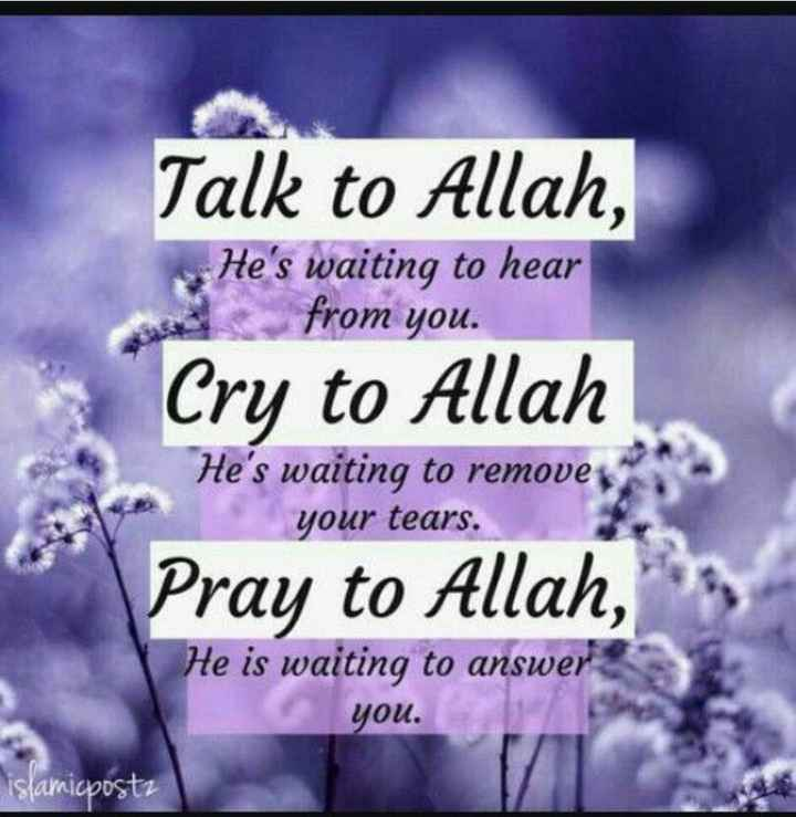 Lovable 💞 Islam - ShareChat