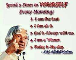 quotes - Speak 5 Lines to YOURSELF Every Morning : 1 . I am the Best : 2 . I can do it 3 . God is Always with me . 4 . Jama Winner 5 . Today is My day • Sidin salam - ShareChat