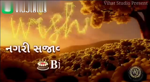 happy birthday - Vihat Studio Present Download from Party મનાવો માં Birti - ShareChat