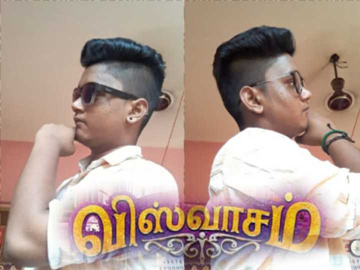 #viswasam 2nd look - anபெவாசம் - ShareChat