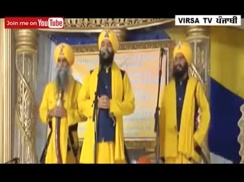 waha guru ji - Join me on YouTube EN VIRSA TV ਪੰਜਾਬੀ D IVA Join me on YouTube | VIRSA TV ਪੰਜਾਬੀ - ShareChat