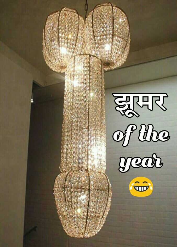 18+ - झुमार of the year D - ShareChat