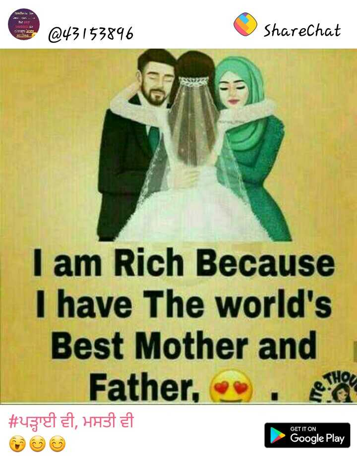 mom dad - Aix lo Clwaren @ 43153896 ShareChat I am Rich Because I have The world ' s Best Mother and Father , . # 251 EI , HABIT GET IT ON Google Play - ShareChat