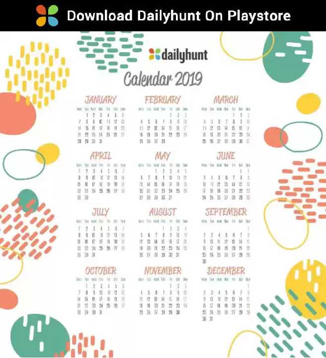 Calendar - 2019 - * Download Dailyhunt On Playstore - dailyhunt Calendar 2013 JANUARY FEBRUARY MARCH 11 5 1 8 9 91 % 3 53 11 13 1 5 B92 99 11 13 5 811W 3 APRIL MAY JUNE 15 11 32 30 22 0 JULY AUGUST SEPTEMBER 15 B 9 2 9 3 5 6 7 ? ! 30 31 2 3 30 31 OCTOBER NOVEMBER DECEMBER 13 7 8 9 10 11 12 5178 81 % 3 5 819 33 31 11 12 1 1892 193 % 8 7 18 19 20 21 30 31 - ShareChat