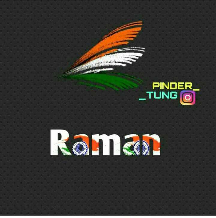 independence day wallpaper 🤗🤗 - ShareChat
