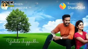 sad emotional song - ఉ చేసినవారు : CONS @ manga2154 Posted On : ShareChat Ninne naloch OVB3353 - 03 LONS @ manga2154 Posted On : ShareChat Neethane jeevitham - ShareChat