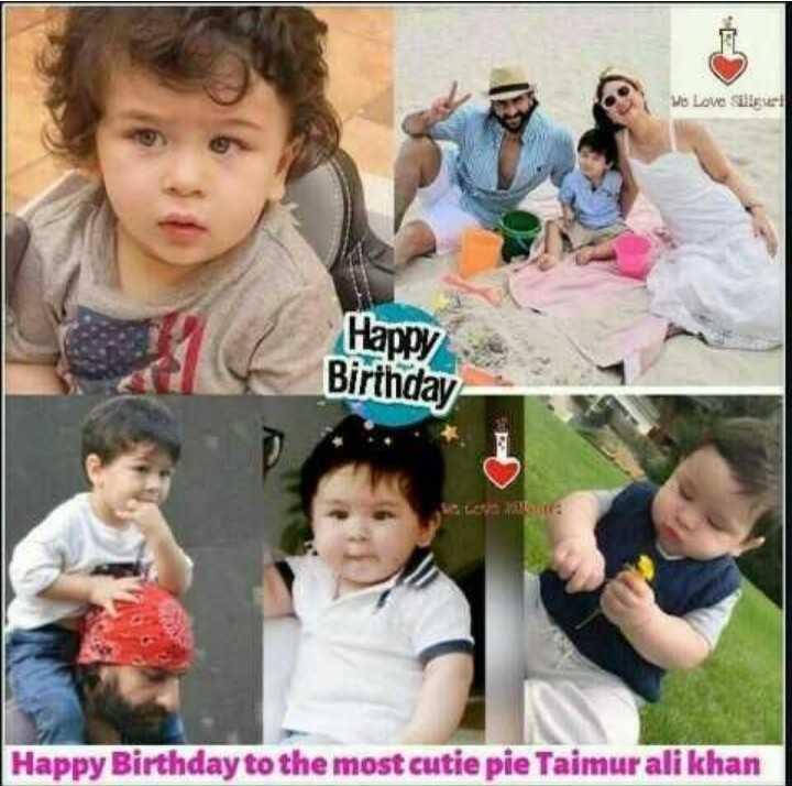 🎈तैमूर अली खान बर्थडे - Wis Love Siliguri Happy Birthday Happy Birthday to the most cutie pie Taimur ali khan - ShareChat