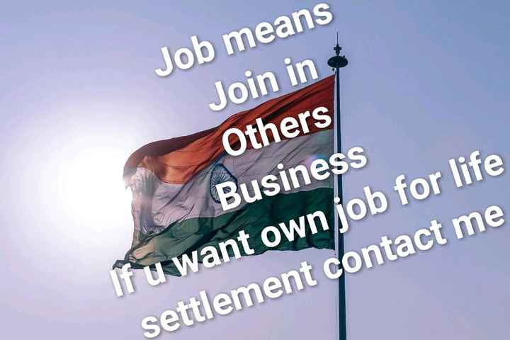 18+ - Job means Join in Others Business fu want own job for life settlement contact me - ShareChat