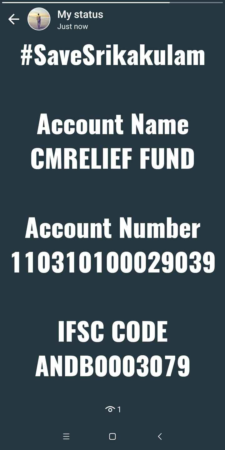 తితిలి తుఫాను - FDMy status My status Just now # Save Srikakulam Account Name CMRELIEF FUND Account Number 110310100029039 IFSC CODE ANDB0003079 o 1 - ShareChat