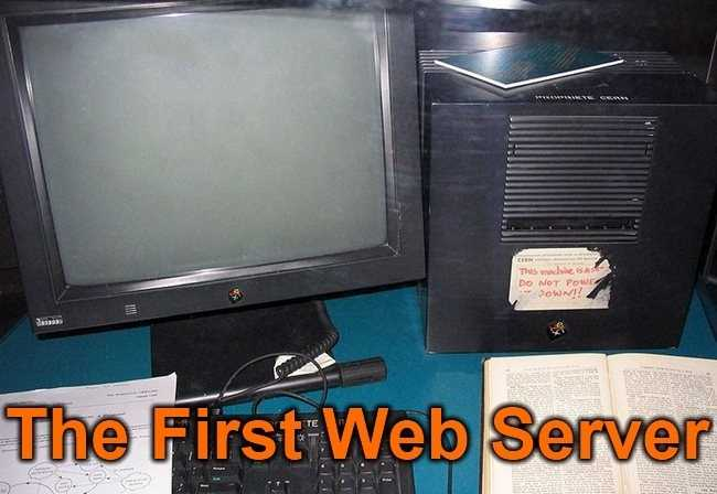 World's First - This DO NOT POWER POWNI ! The First Web Server - ShareChat