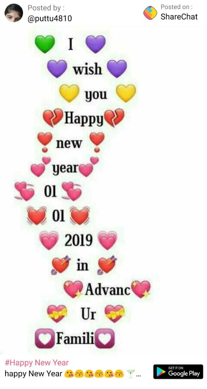 advance happy new year - Posted by : @ puttu4810 Posted on : ShareChat I wish you Happy » new year 01 01 2019 Advance Ur Famili # Happy New Year happy New Year GET IT ON G o . . . Google Play - ShareChat