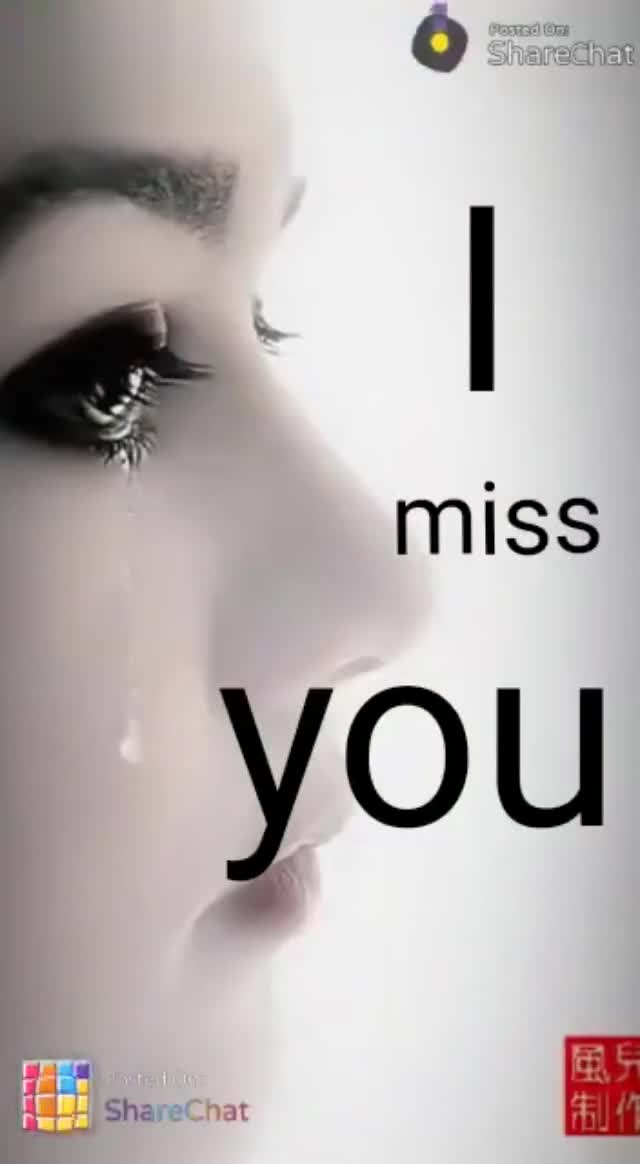 miss  you - Download from Pored on Sharechat miss you ShareChat Un Download from Moraden Sharechat miss you FI ShareChat - ShareChat